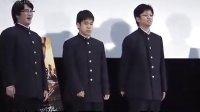 AKB48高橋、渡辺、宮澤の3人が鉄道マンに扮して