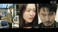 让你泪流满面的电影18—雏菊(感人片断一)