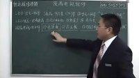 液晶电视维修培训第02讲——电源板维修_标清