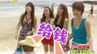 IMe泰国觅乐之旅(2)