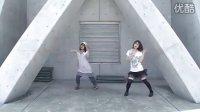 【きなこ】踊ってみた【ぐり子】