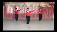 广场舞教学 快乐玩吧 8步