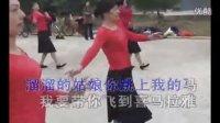 广场舞教学 溜溜的姑娘像朵花