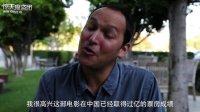 《驚天魔盜團》票房逆勢飄紅 導演出鏡中文答謝觀衆
