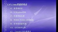 L216-01-02.Red Hat Linux简介(2)
