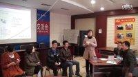 中國移動通信中層主管培訓<自動自發> 胡雪力老師