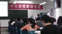 《罗马法的起源与发展》刘常厚(2010.9黄石高中历史优质课竞赛)