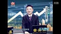 长沙电视台新闻频道《天天理财》白银投资理财宝鑫盈专栏第22期