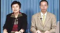 三十年家庭教育的心得报告-母慈子孝(2).flv