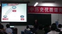 《美国联邦政府的建立》姜露(2010.9黄石高中历史优质课竞赛)