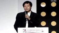 雷 军:天使投资的失败故事与成功案例分析_2012首届中国天使投资人大会_天使会_创业邦
