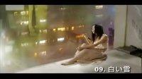 倉木麻衣「ALL MY BEST」DISC2