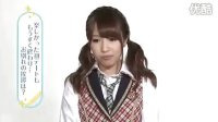 AKB148_アイドルと恋したら游戏未收录映像 佐藤夏希