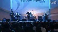 德国super700乐队世博演出视频8【转载注明】