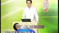 【教育】大敗局-企業警示錄-吳曉波001