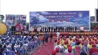 第三届中国十大寿星排行榜揭榜仪式  1-5