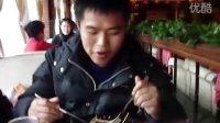 蒋鸽吃啊吃