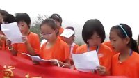 青海中华小记者2010暑期北京行-长城