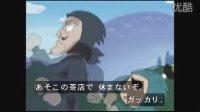 忍者乱太郎 2011-1-15