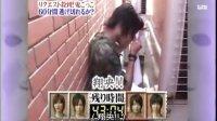 【小Jr天堂字幕组】20071020 yayayah 躲鬼最终回