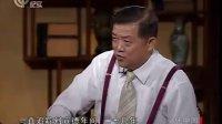 上海纪实频道 毛佩琦 今波--建文帝失踪谜案[涉及湘潭](下)