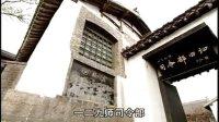 邯郸涉县景点介绍
