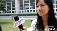 2010年广州大学新闻与传播学院导生风采