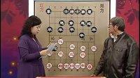 2010广州亚运会 象棋女子个人赛第二轮 中华台北 高懿屏(红方)-中国 唐丹(黑方)