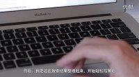 MailChimp公司用印象笔记轻松创造用户想要的产品(中文字幕)