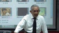 101006北京电影学院周传基教授于我院举行电影艺术讲座