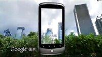 Google(谷歌)最新招聘广告: 加入我们, 一起创新 (科技版)