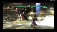 WCG2010 四分之一决赛 AO(Alisa) vs ProdigalSon(Kazuya)