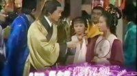 我们的郑少秋宣传片-紫钗记