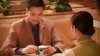 苏州传视影视传媒出品_《苏州通卡 咖啡厅篇》电视TVC广告
