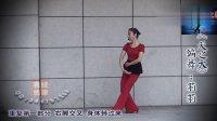 西湖莉莉广场舞天之大含背面分解动作教学(超清)