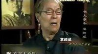20101228老梁看电视:书人泰斗 袁阔成—月落无声网