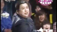 特技大师郭明绝技视频