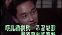 张国荣 告别演唱会《风继续吹》巡回片段