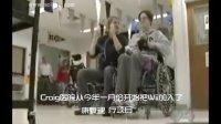 国外康复中心用Wii对截瘫病人进行康复