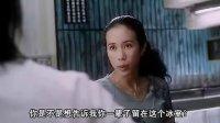 [高清电影] 九龙冰室  古惑仔 国语