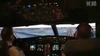 北欧航空 SAS 空客 A330降落美国芝加哥国际机场驾驶舱实录!