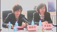 北辰区科技型中小企业服务中心揭牌仪式