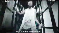 张芸京 - 义气《MV》