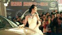 南通元旦车展实拍 韩国第一美女车模林智慧