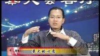 中央电视台央视网华人频道专访周新乾先生4