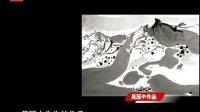 浙江经视《宝藏》第258期 艺术品收藏专业电视节目 20101212