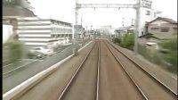 【运转台展望】 京急新1000 三崎口-品川