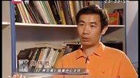 【2010-08-22】岭南星空下系列片:我爱足球4-省港杯