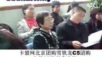 北京团购C5∏雪铁龙C5怎么呀不能够?