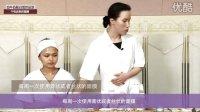 韩式美容课程之敏感性皮肤的面膜方法